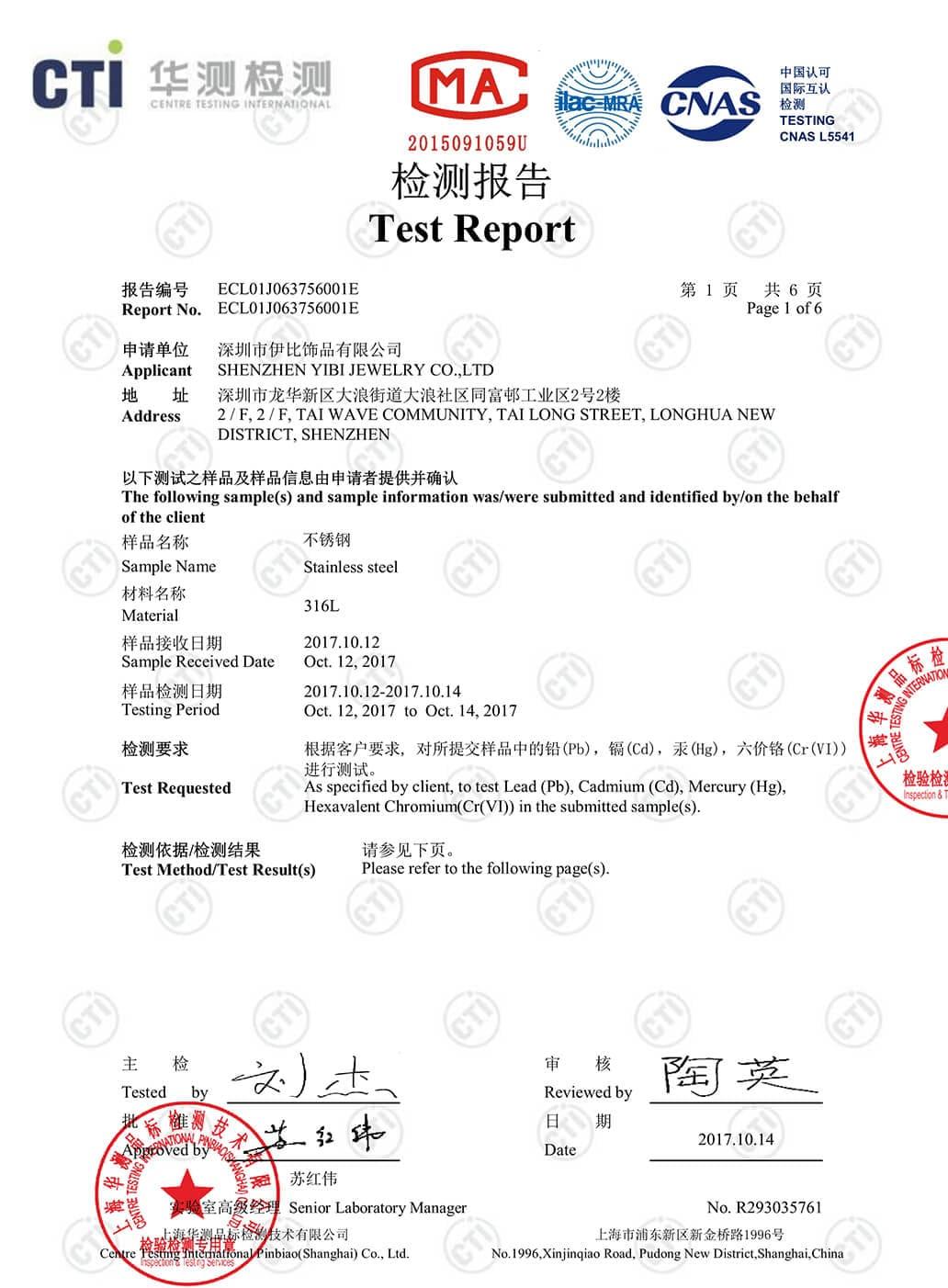 YIBI Jewelry  CTI Certification