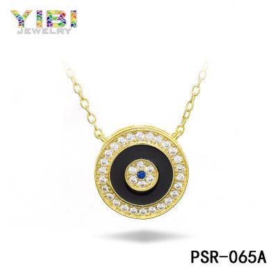 China Jewelry Factory